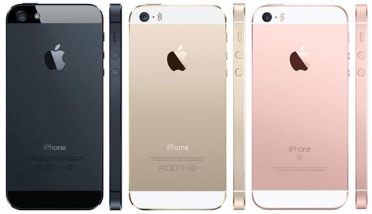 купить недорого iPhone 5s в Украине
